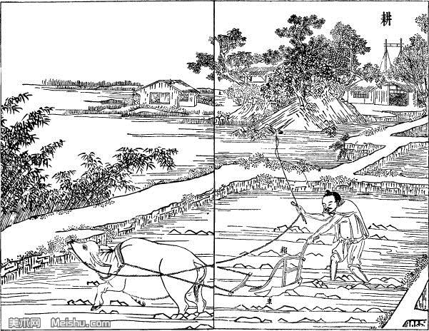 (古代人物动作姿态)美术家创作素材(11)