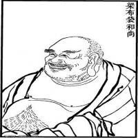 (中国宗教人物)创作素材古代版画(6)