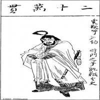 (水浒传线稿)美术家创作资源-古代小说版画(6)