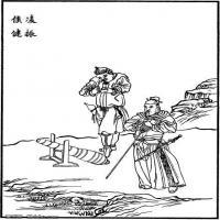 (水浒传线稿)美术家创作资源-古代小说版画(1)