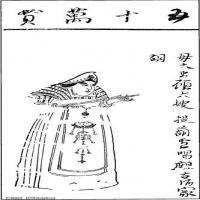 (水浒传线稿)美术家创作资源-古代小说版画(5)