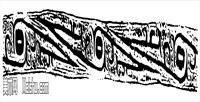 原始社会纹理-器具图案-器皿图片线描稿件资料库(4)