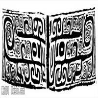 原始社会纹理-器具图案-器皿图片线描稿件资料库(3)