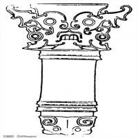 原始社会纹理-器具图案-器皿图片线描稿件资料库(7)