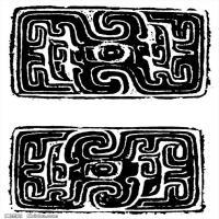 原始社会纹理-器具图案-器皿图片线描稿件资料库(1)