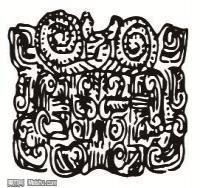春秋圖案-物件紋理中國古代歷史檔案拓片庫(1)