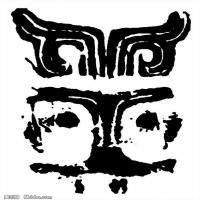 春秋圖案-拓片紋理-創作資料庫中國古代歷史檔案線描庫(2)