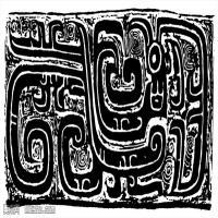 原始社会纹理-器具图案-器皿图片线描稿件资料库(10)