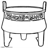 原始社会纹理-器具图案-器皿图片线描稿件资料库(9)