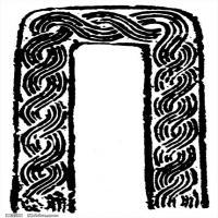 春秋圖案-物件紋理中國古代歷史檔案拓片庫(4)