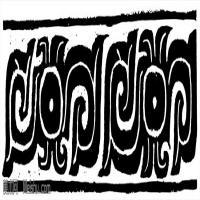 原始社会纹理-器具图案-器皿图片线描稿件资料库(11)