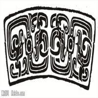 春秋圖案-物件紋理中國古代歷史檔案拓片庫(2)