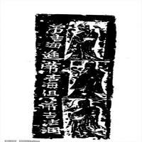 魏晋南北朝(敦煌飞天图案)拓片图片资料库中国古代美术档案库