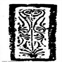 隋唐时期美术图案-拓片资料库中国古代美术档案库(3)