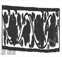 隋唐时期美术图案-拓片资料库中国古代美术档案库