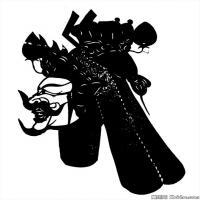 清代时期花纹富贵图案拓片资料库中国古代美术图库(7)