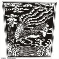 元代明代时期拓片线描图案资料库中国古代美术图库(3)