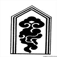 清代时期花纹富贵图案拓片资料库中国古代美术图库(1)