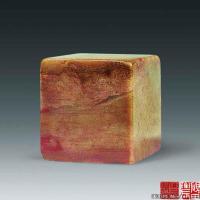 齐白石(齐璜)近现代国画印章篆刻拓片类(9)