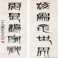 齐白石(齐璜)近现代国画齐白石作品书法图片(3)