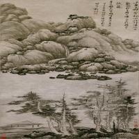 清代画家龚贤绘画作品集
