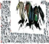 韩美林国画作品高清图库