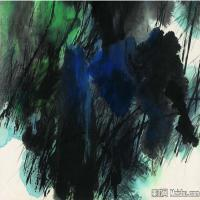林墉国画抽象水墨图片