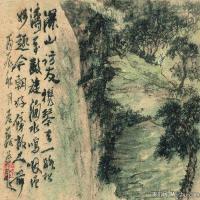 刘知白国画水墨高清图片(4)