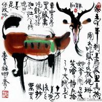 韩美林国画作品高清图库(2)