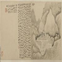 清代书法家黄易绘画作品