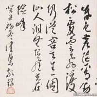 刘海粟书法作品高清图片