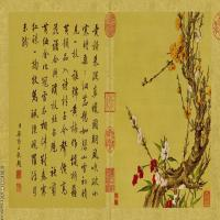 清代宫廷画家郎世宁绘画作品集(5)