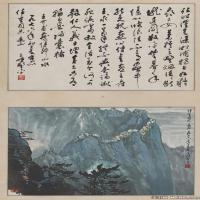 应野平高清国画图片