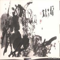张立辰高清国画图片
