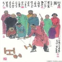 马海方高清国画作品图片(2)