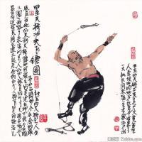 马海方高清国画作品图片(3)