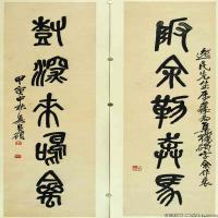 吴昌硕书法高清作品图片
