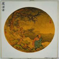 王润松高清国画水墨图片