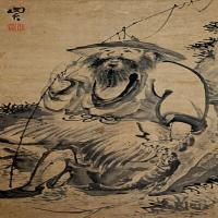 清代画家闵贞绘画作品精选集