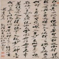 清代著名书画家郑板桥书法作品