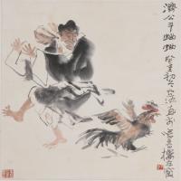 卢沉国画水墨高清图片(2)