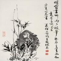 夏伊乔水墨国画作品高清图片