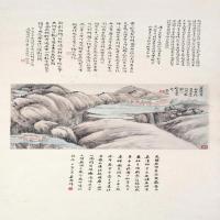 吴大澄高清国画水墨图片