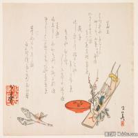 日本册页(8)近现代高清图片