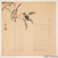 日本册页(5)近现代高清图片