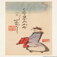 日本册页(9)近现代高清图片