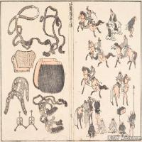 日本册页(3)近现代高清图片