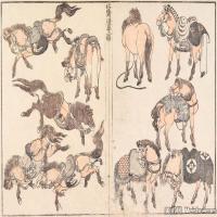 日本册页(2)近现代高清图片