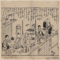 日本册页(13)近现代高清图片