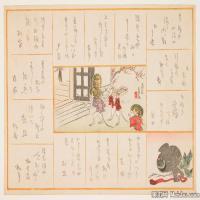 日本册页(12)近现代高清图片